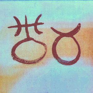 Tranzitni Uran u Biku kroz kuće horoskopa